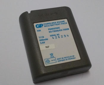 Baterija bežičnog telefona T 169