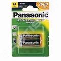 Baterija P-6P/2B punjiva Panasonic